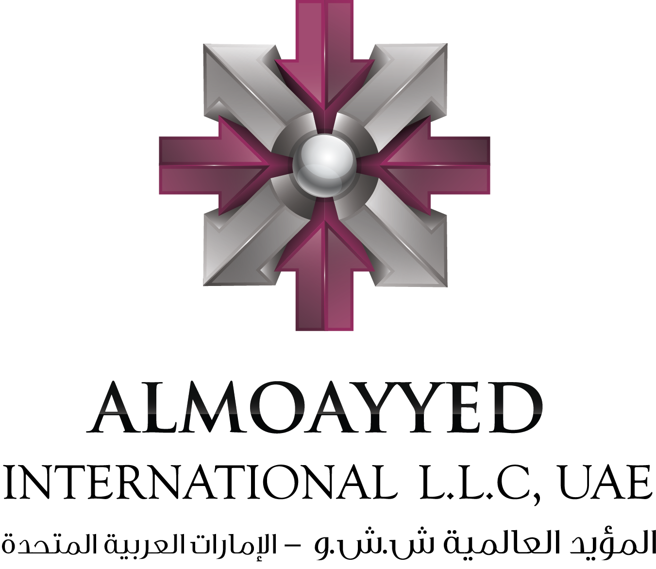 Almoayyed International Home Page